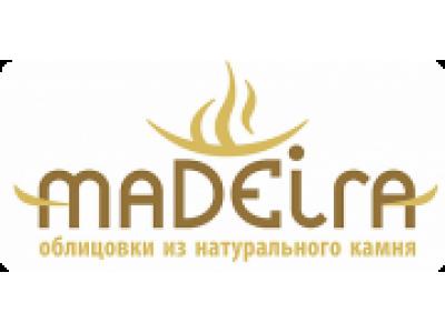 Повышение цен Madeira с 10.03.20